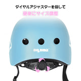 DRBIKE Kids Bike Helmet Starry