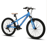 HILAND Children Mountain Bike HIM010 MERCURY