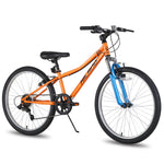 HILAND Children Mountain Bike HIM011/012 Climber