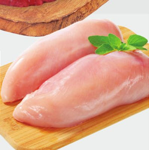 Grab & Go: Chicken Breast (4 Pound Bag)
