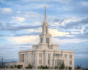 Payson Utah Temple the Temple of Our Lord