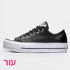 Chuck Taylor All Star Platform Clean Leather  561681C עשוי מעור