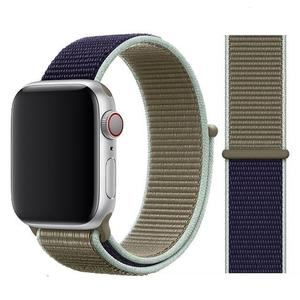 Nylon Sport Loop for Apple Watch – Khaki