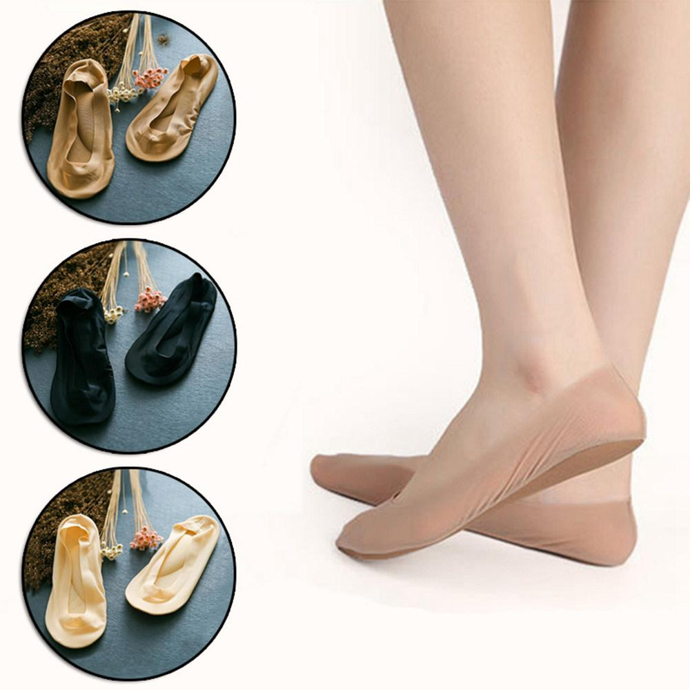3 pairs Embossed Cushion Foot Socks