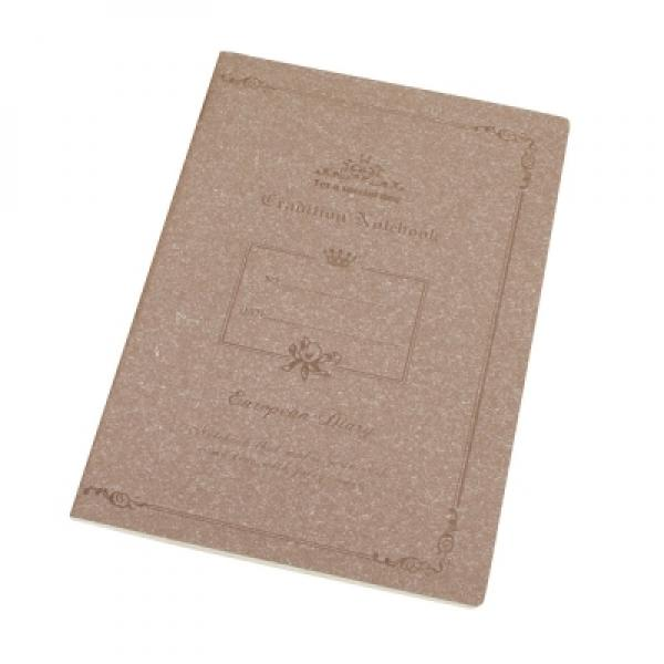 Baroque Notebook Sand Beige