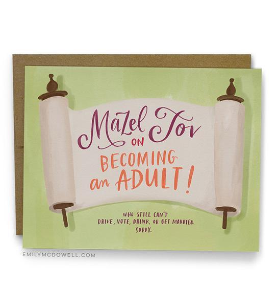 Becoming An Adult Mitzvah