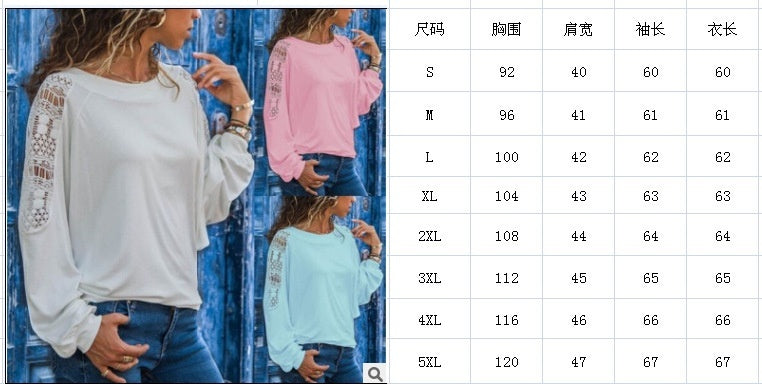 Autumn and Winter Fashion Women's Long Sleeve Plus Size Casual Tops Ladies Casual Solid Color Lace Stitching Hollow Out Loose Pullover T-shirts
