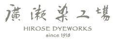 HIROSE DYEWORKS ONLINE STORE