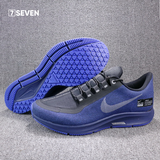 Nike Shielo blu New Addition 7
