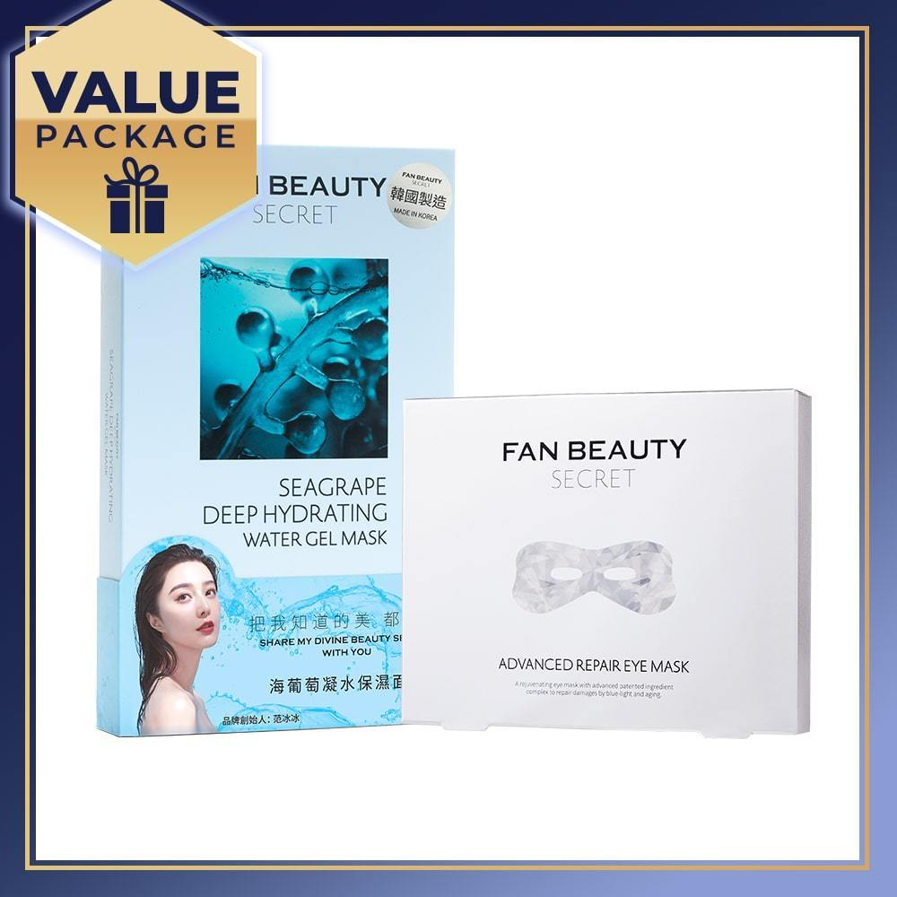 Fan Beauty Secret Seagrape Deep Hydrating Water Gel Mask 5s + Fan Beauty Secret Advanced Repair Eye Mask 5s - iQueen.sg