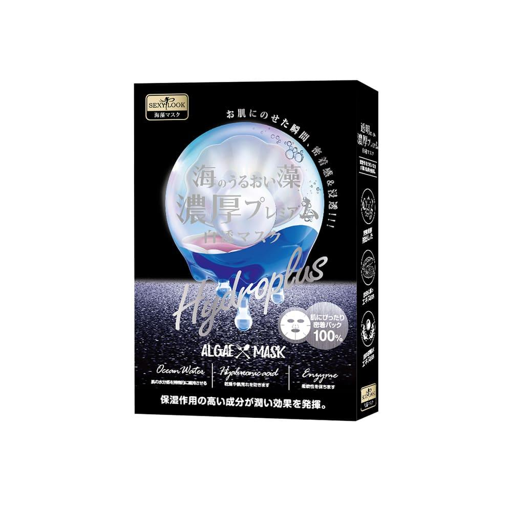 Sexylook Algae Hydroplus Whitening Mask 4s - iQueen.sg