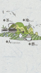 mobile image of mountain and tea sets and Chinese characters