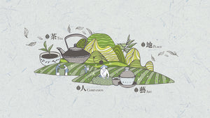 illustration of mountain and tea sets with Chinese characters