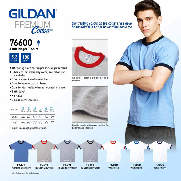 Adult Ringer T-Shirt (Minimum 6pcs)