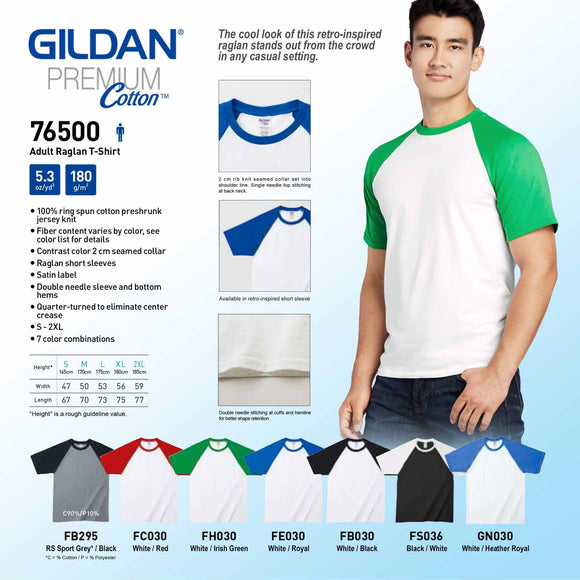 Premium Adult Raglan T-Shirt (Minimum of 6 pcs)