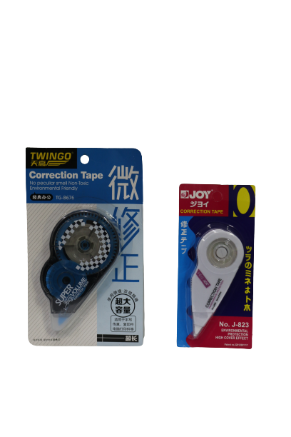 Correction Tape (Minimum of 2 Pieces)