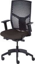 Load image into Gallery viewer, Desk chair, mesh black back and black seat