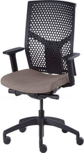 Load image into Gallery viewer, J2 Desk chair, mesh black back and grey seat