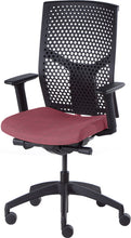 Load image into Gallery viewer, J2 Desk chair, mesh black back and mauve seat
