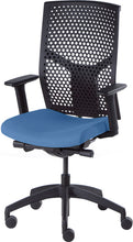 Load image into Gallery viewer, J2 Desk chair, mesh black back and blue seat