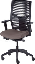 Load image into Gallery viewer, J2 Desk chair, mesh black back and brown seat