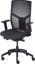 Load image into Gallery viewer, Desk chair, mesh black back and charcoal seat