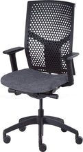 Load image into Gallery viewer, Desk chair, mesh black back and grey seat