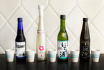 Load image into Gallery viewer, Sake - Flavored Wine
