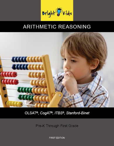 Arithmetic Reasoning Workbook (Pre K - 1st Grade)