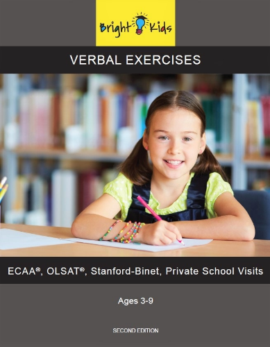 Verbal Exercises Workbook (Pre-K & K Admissions)