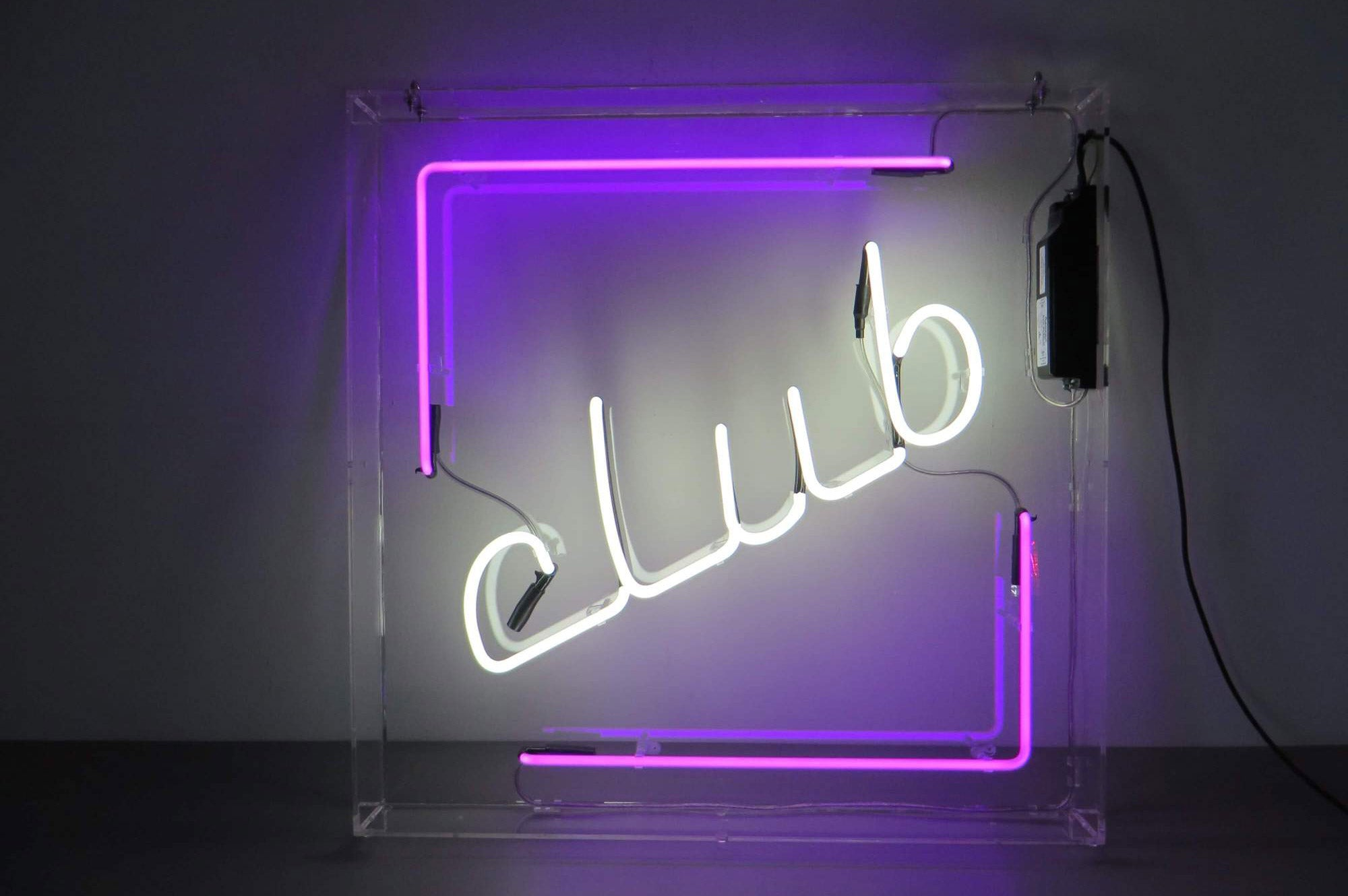 Club (for hire)