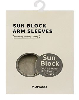 Sun Protection Cooling Arm Sleevelets-Grey