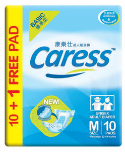 CARESS BASIC ADULT DIAPER M10S