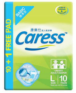 CARESS BASIC ADULT DIAPER L10S