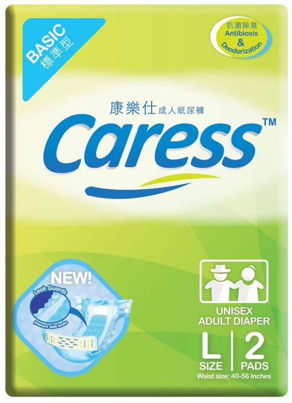 CARESS BASIC ADULT DIAPER L2S