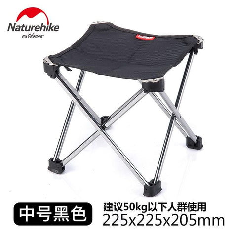 Naturehike Outdoor Foldable Folding Aluminum Fishing Sketch Chair Fishing Picnic BBQ Garden Chair Tool Camping Stool NH15D012-B
