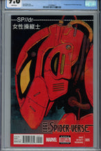 Load image into Gallery viewer, Edge of the Spider-Verse #5 CGC 9.8 1st Appearance of Peni Parker