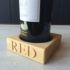 Culinary Concepts - Wooden Trivet for Red Wine