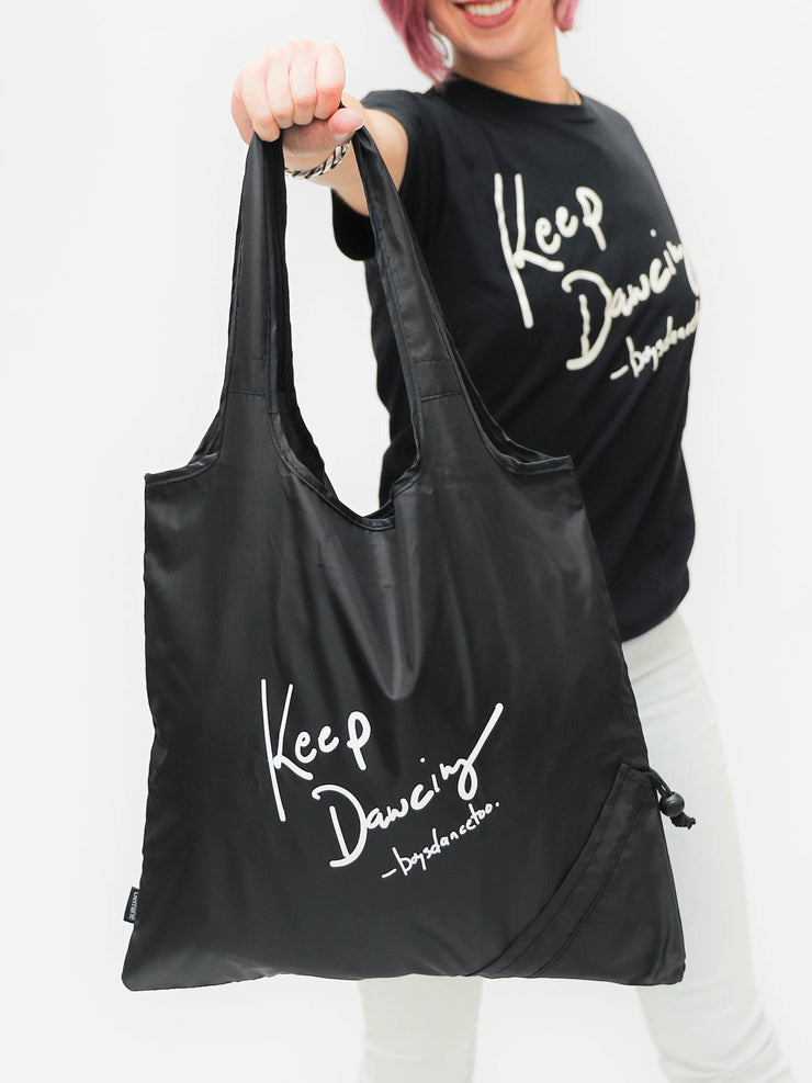 Tell your favorite boy dancer to KEEP DANCING. Keep dancing tote bag from boysdancetoo the dance store for men.