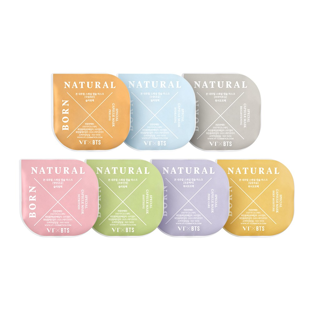 VT x BTS BORN NATURAL CAPSULE MASK KIT