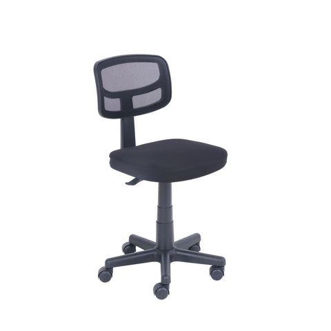 Mainstays Mesh Task Chair with Plush Padded Seat, Black