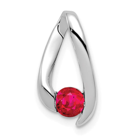 14k White Gold Ruby Pendant