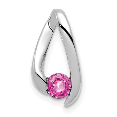14k White Gold 4mm Pink Sapphire Pendant