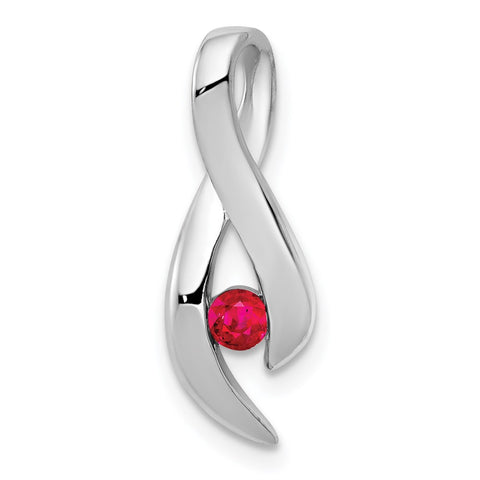 14k White Gold 3mm Ruby Pendant
