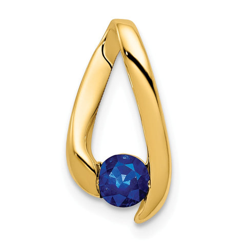14k Yellow Gold Diamond 4mm Sapphire Pendant