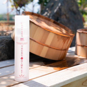 TSURUHIME - Onsen Pre Make-Up Lotion
