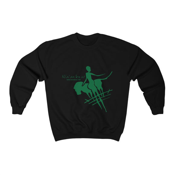 Unisex Heavy Blend™ Crewneck Sweatshirt - Big Logo_Green - N/a'an ku sê Online Shop
