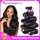 Peruvian Virgin Hair Body Wave Hair 3 Bundles