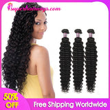 Peruvian Virgin Hair Deep Wave Hair 3 Bundles