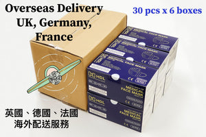【OVERSEAS COMBO】Medical Face Mask, ASTM Level 2 & CE (Adult, Individual Pack 30 pcs x 6 boxes)